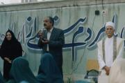 آموزشگاه راهنمایی گشتاسب فلفلی در تهران