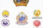 ارگانهای برگزار کننده جشن بزرگداشت 1150 سالگی رودکی از 5 تا 11 سپتامبر 2008 میلادی
