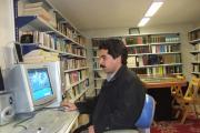 باستانی پاسخگوی نسکخانه انجمن زرتشتیان کرج