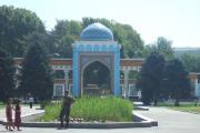 بنای پارک قدیمی
