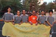 تیم فوتبال جوانان از تهران