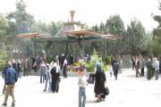 آرامگاه زرتشتیان تهران