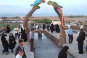 دروازه ورود به پارک مارکار در یزد