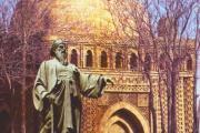 رودکی پدر شعر پارسی که 1150 سالگی او در کشور تاجیکستان جشن گرفته شد