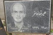 نویسنده ای از دیار ایران