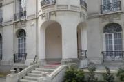 ورودی مرکز زرتشتیان