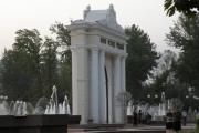 ورودی پارک رودکی