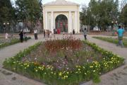 پارک رودکی