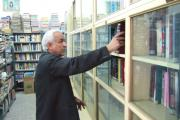 نسکخانه انجمن زرتشتیان مریم آباد