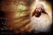 اشوزرتشت، اندیشمند و آموزگار ایران باستان