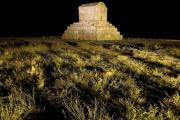 بنای یادبود کورش بزرگ، پاسارگاد