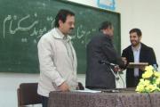 لوح سپاس از دانشگاه کاشان برای سخنرانی