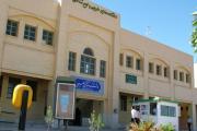 دانشکده کویر شناسی مارکار در یزد