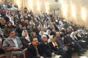 پاسداشت کار نیک گشتاسب فیروزگر،بنیانگزار بیمارستان فیروزگر تهران