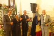 همایش بزرگداشت یکصدویکمین سال بنیاد دبستان جمشید جم در جشن گاه خسروی تهران