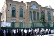 دبیرستان فیروزبهرام تهران