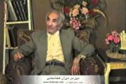 Embedded thumbnail for موبد رستم شهزادی - دین در دوران هخامنشی