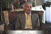 Embedded thumbnail for موبد رستم شهزادی - زبان اوستایی