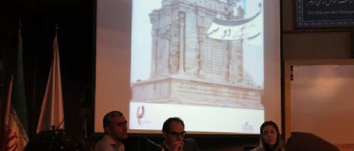 گزارش از گردهمایی «شاهنامه، زندگی به روش ایرانی و گردش ادبی»